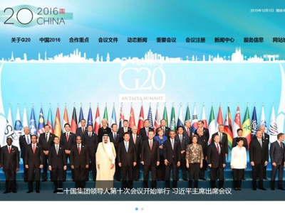 La economía mundial:  Requieren políticas enérgicas de evitar la trampa de bajo crecimiento